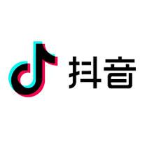 汉中抖音广告投放